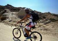 Tips for Mountain Bike
