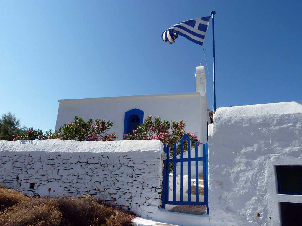 pilgrimage in greece