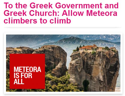 Meteora is for all