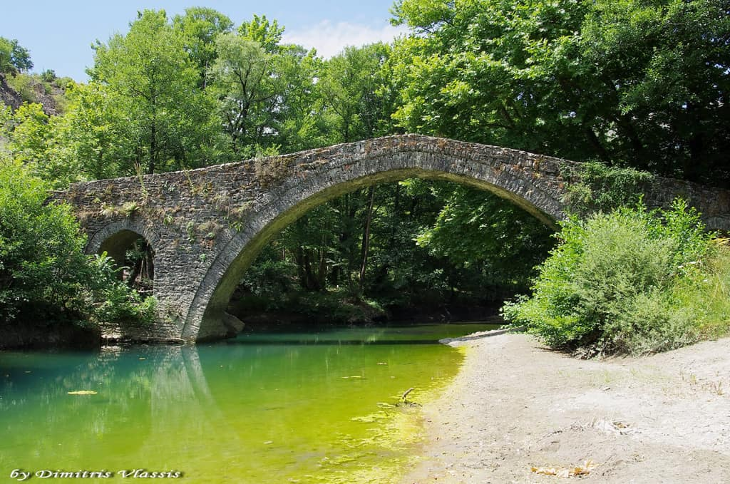 Bridge of Kaber Agas