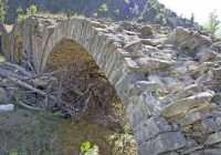 Papastathis Bridge