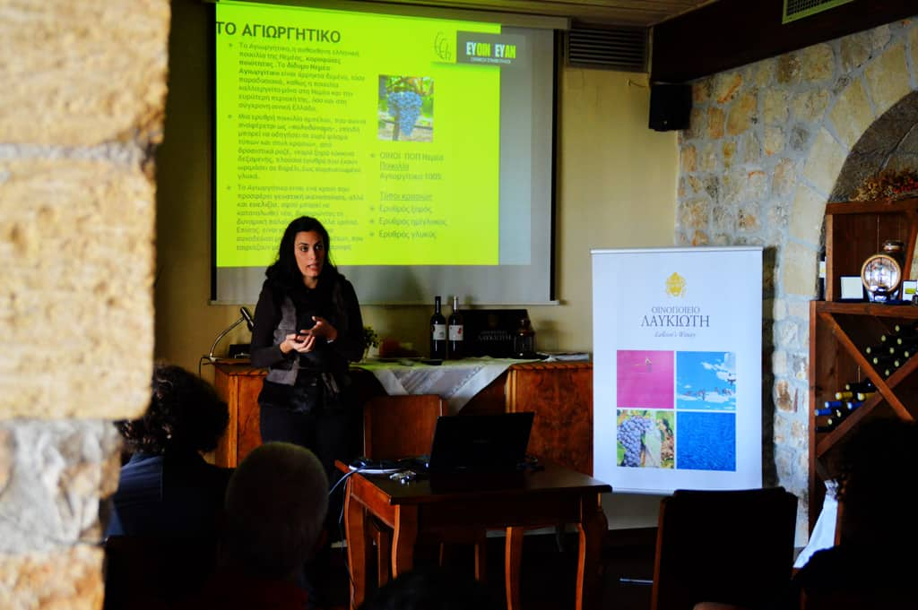 Ioanna presenting history and secrets of local wine