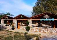 Zante Gerakas Turtle Conservation Centre