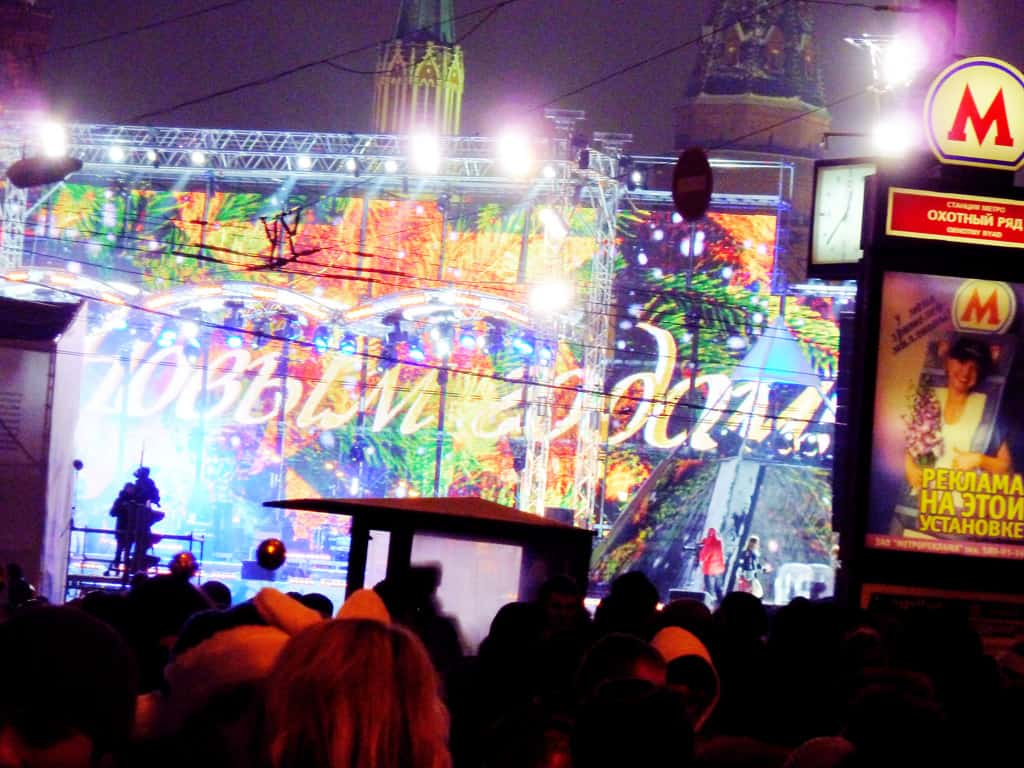 Moscow New Years Eve 2013