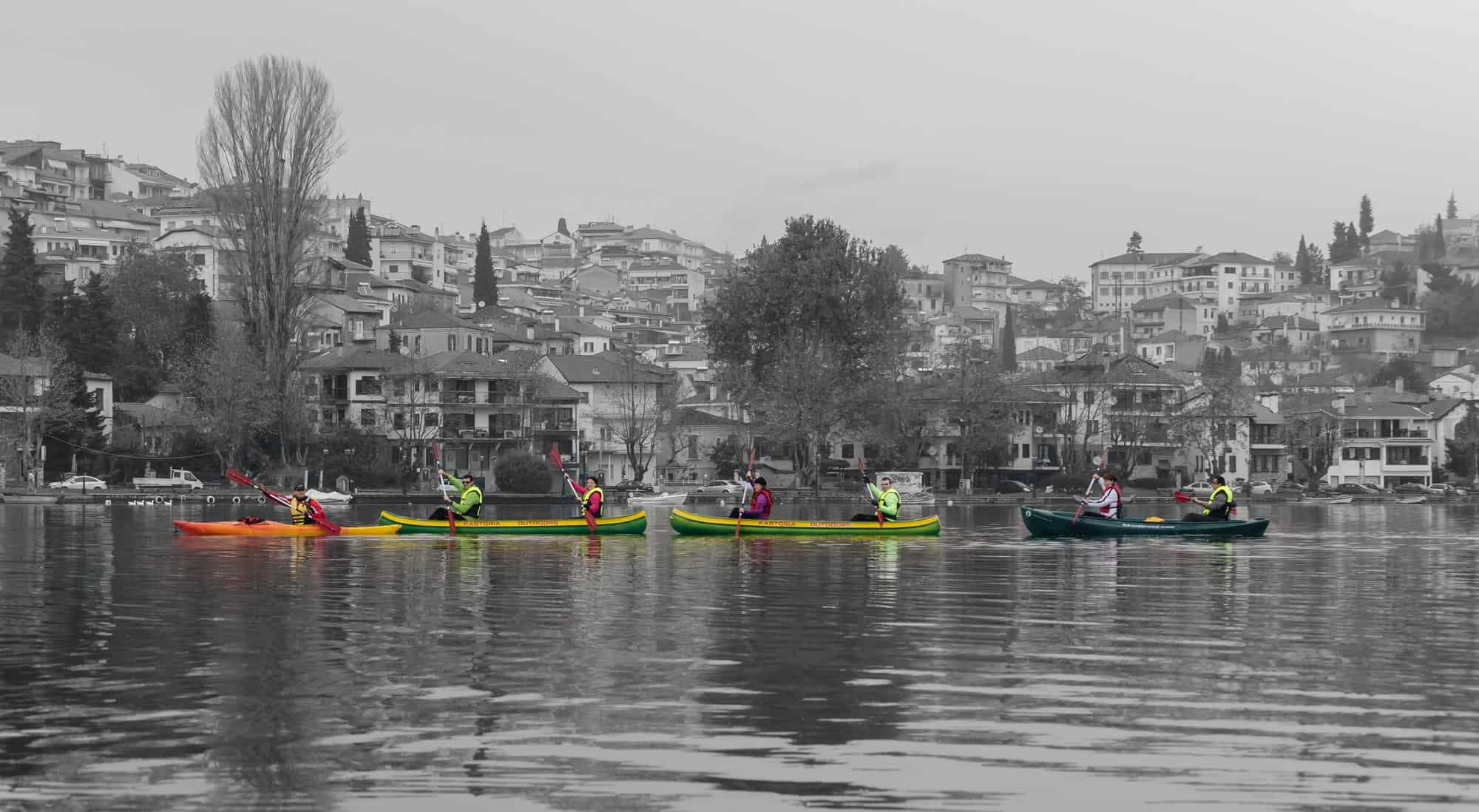 Kastoria Outdoors
