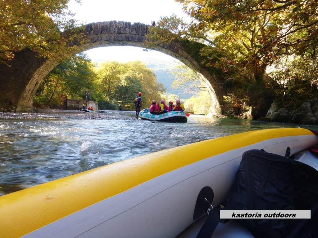 Kastoria Outdoors Rafting