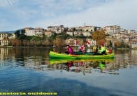 Kastoria Outdoors Lake Kayak