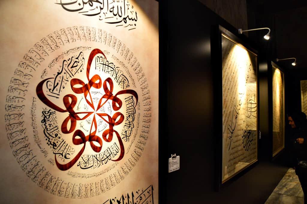 Hagia Sophia Istanbul Turkey - Affordable European Destinations