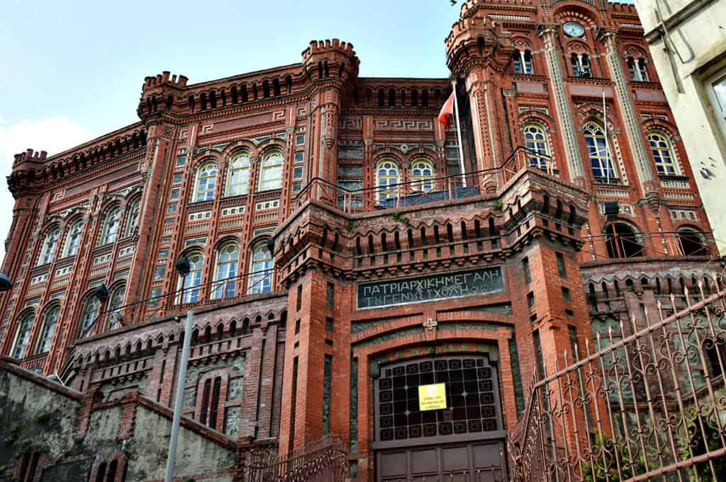 Megali tou Genous Sxoli Istanbul Turkey