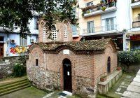 Metamorfosi Sotiros church