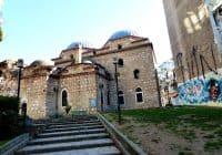 Alaca Imaret Mosque