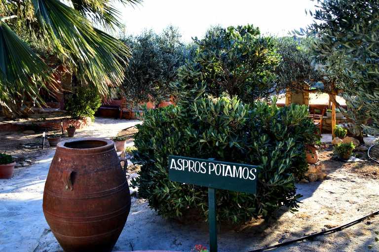 AsprosPotamos