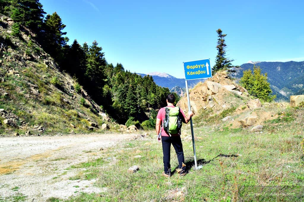 First sign towards Kakavos Gorge