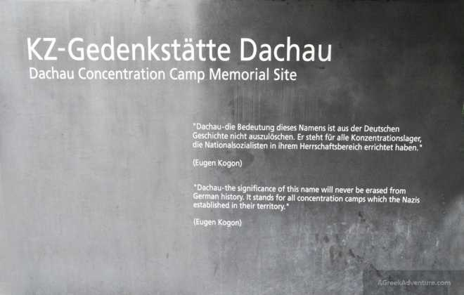 Entrance to Dachau museum