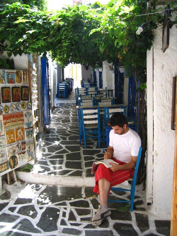 Relaxing at Naxos