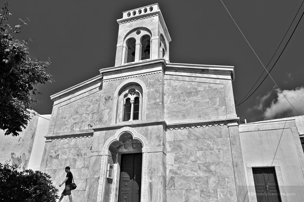 Cathedral, naxos