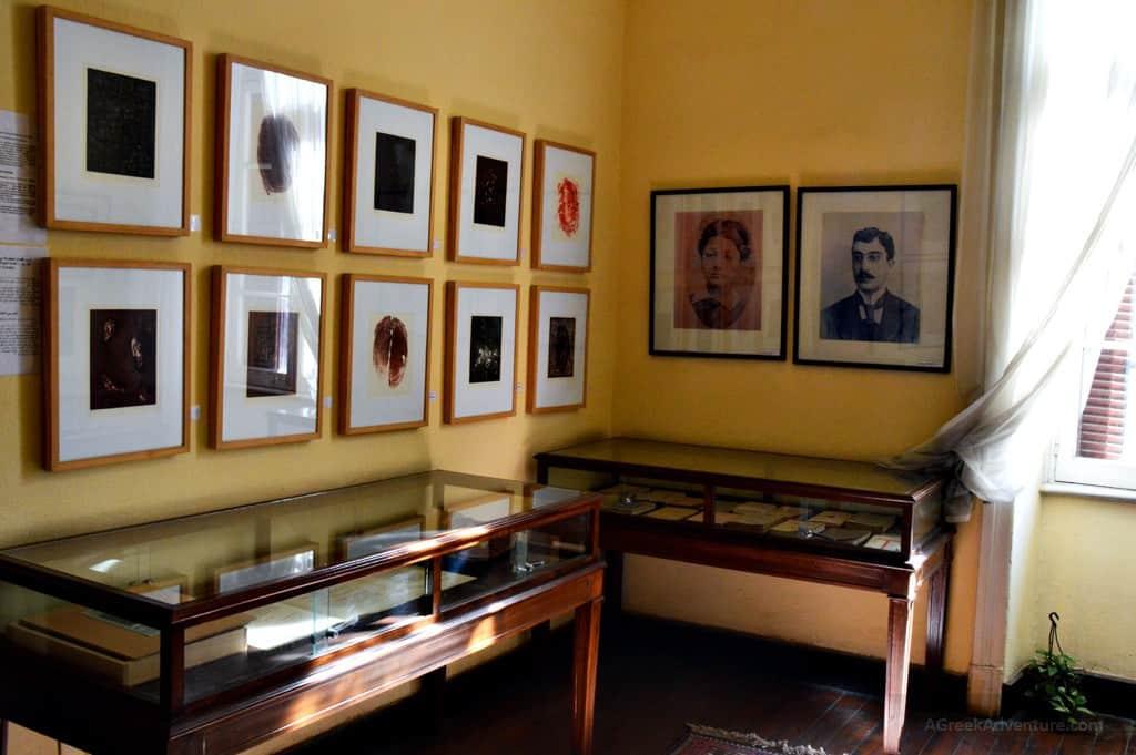 Alexandria Cavafy House