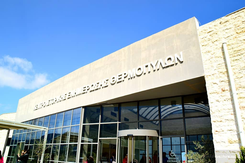 Museum of Thermopylae