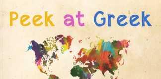 Peek At Greek