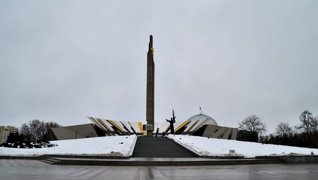War in Minsk Belarus is Not to Forget