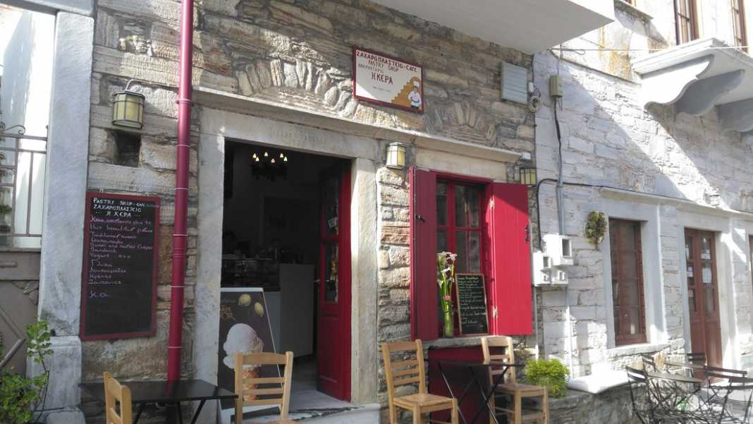 Chalki (Chalkio or Halkio), Naxos Greece