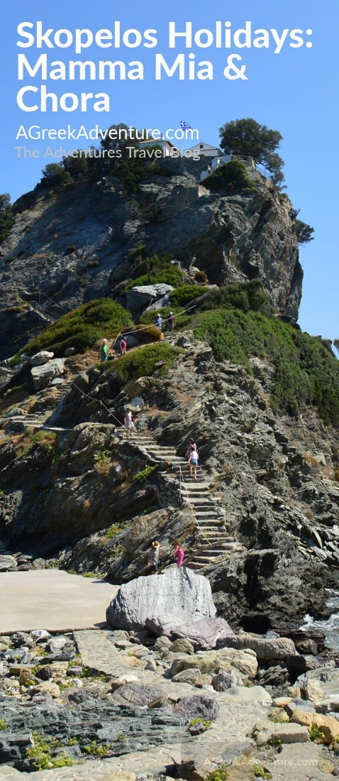 Skopelos Holidays: Mamma Mia & Chora
