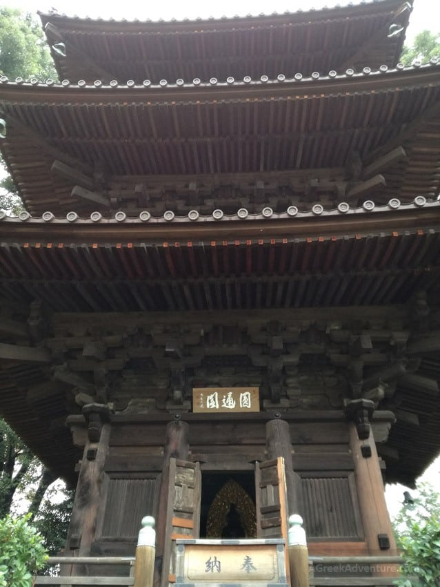 Things to do in Tokyo Japan in One Day