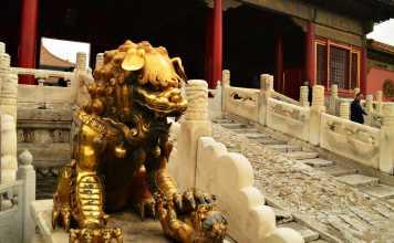9999 Rooms Forbidden City Beijing China