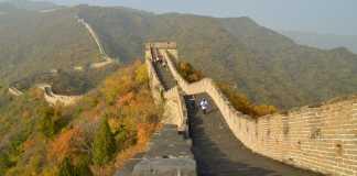 Great Wall of China - World Wonders